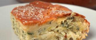 Экспресс-рецепт наливного пирога с капустой. Я его назвала «Скорая помощь» и готовлю через день